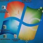 Min PC